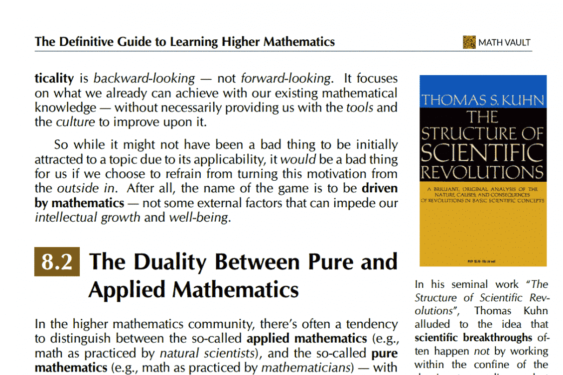 Screenshot of the Pure/Applied math duality section of Math Vault's The Definitive Guide to Learning Higher Mathematics